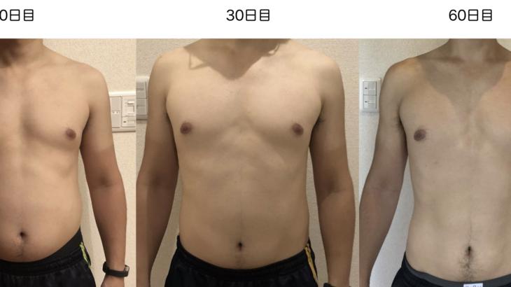 【オンラインダイエットアプリ】公式ドクターズダイエットの評判と体験談