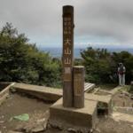 登山初心者が神奈川県大山で登山をしてきた記録【ケーブルカーは使わないで登った】